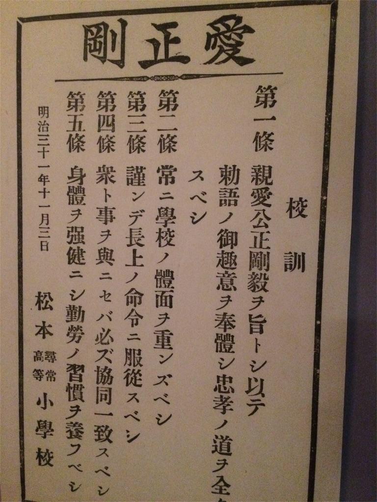 f:id:hironoriiyoshiiii:20160816150154j:image