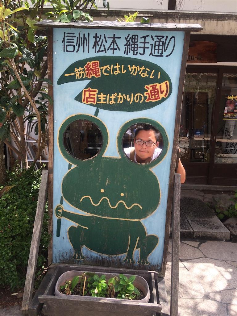 f:id:hironoriiyoshiiii:20160816152033j:image