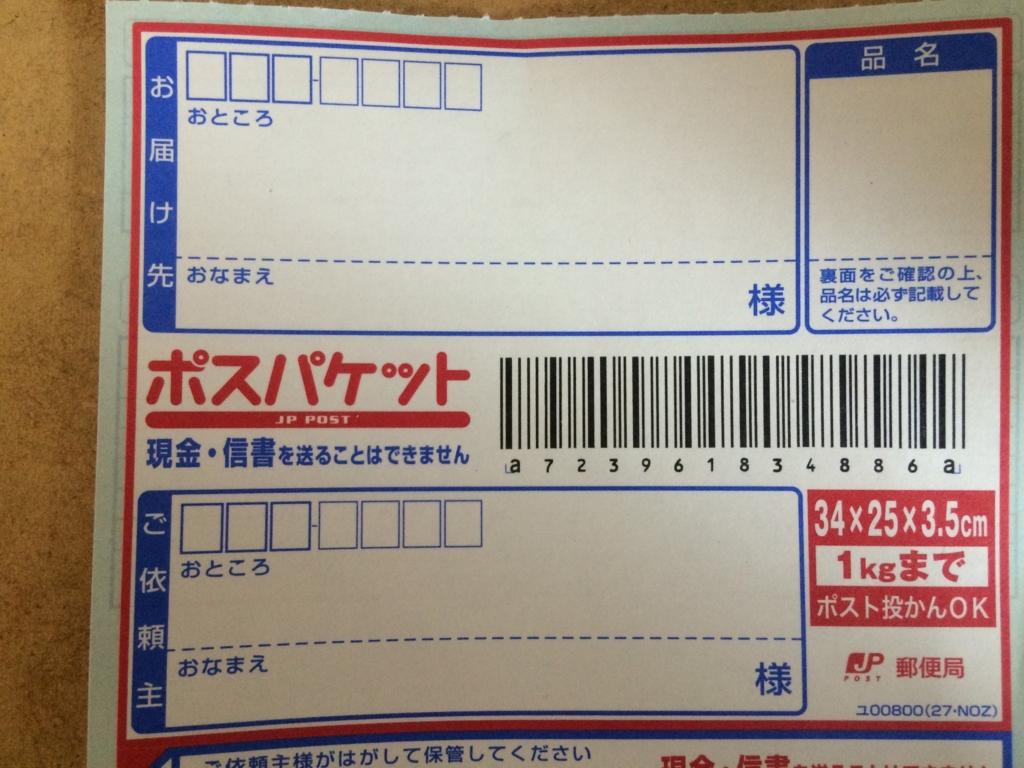 f:id:hironoriiyoshiiii:20160817104255j:plain