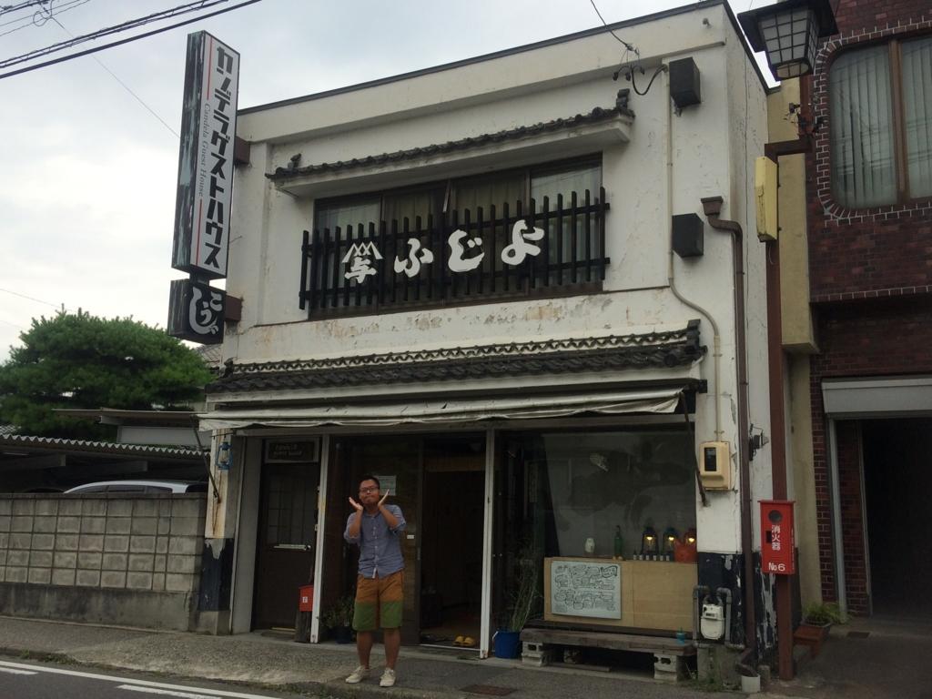 f:id:hironoriiyoshiiii:20160821110100j:plain