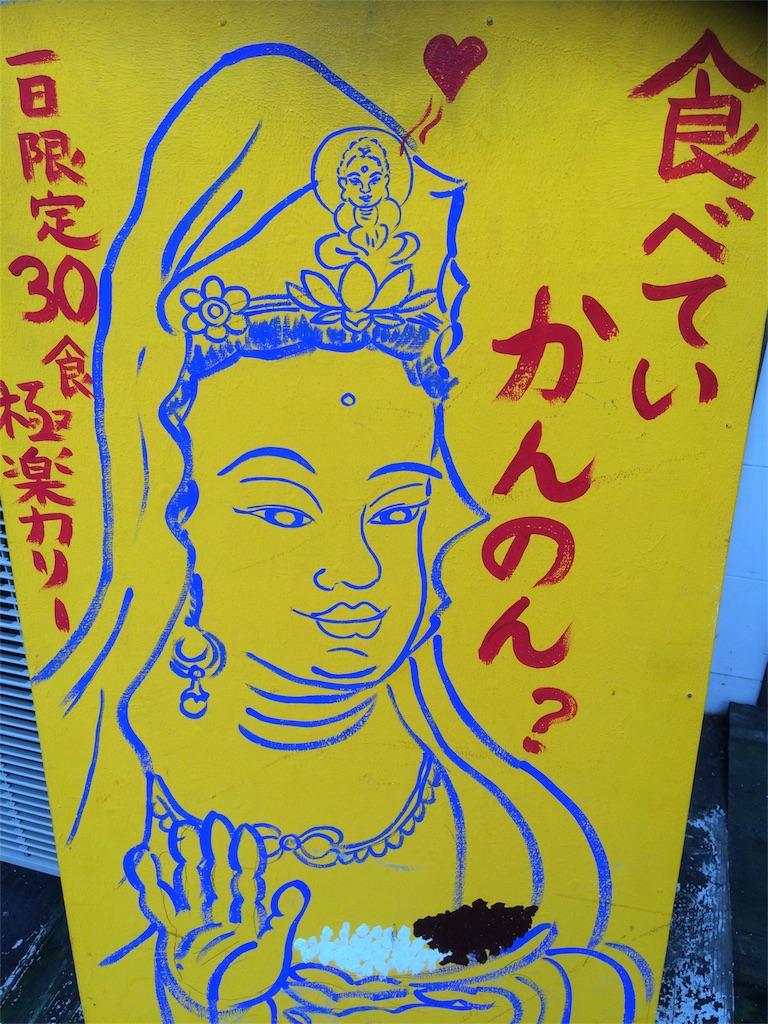f:id:hironoriiyoshiiii:20160920005148j:image