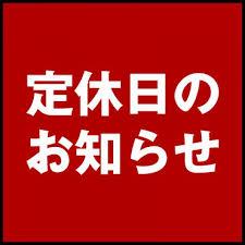 f:id:hironoriiyoshiiii:20160923063142j:plain