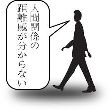 f:id:hironoriiyoshiiii:20161001074925j:plain