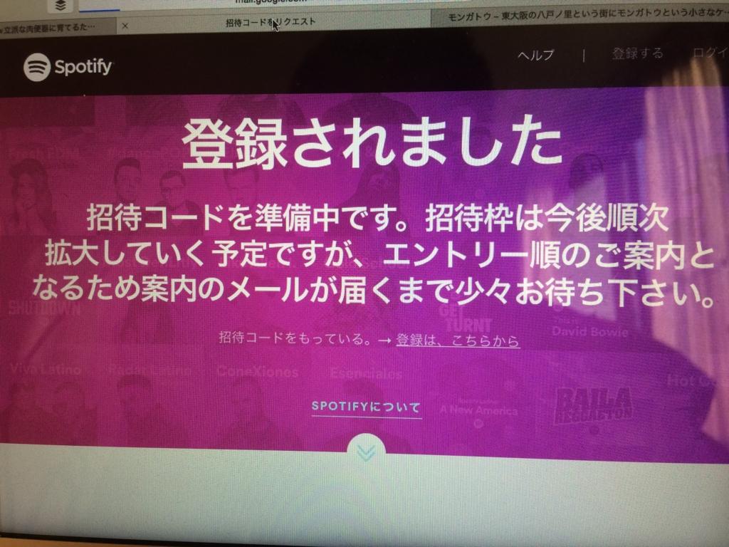 f:id:hironoriiyoshiiii:20161002112537j:plain