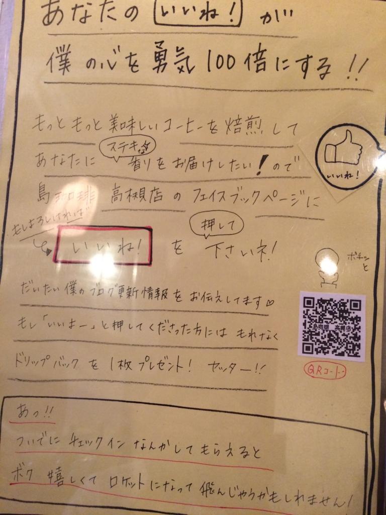 f:id:hironoriiyoshiiii:20161007083035j:plain