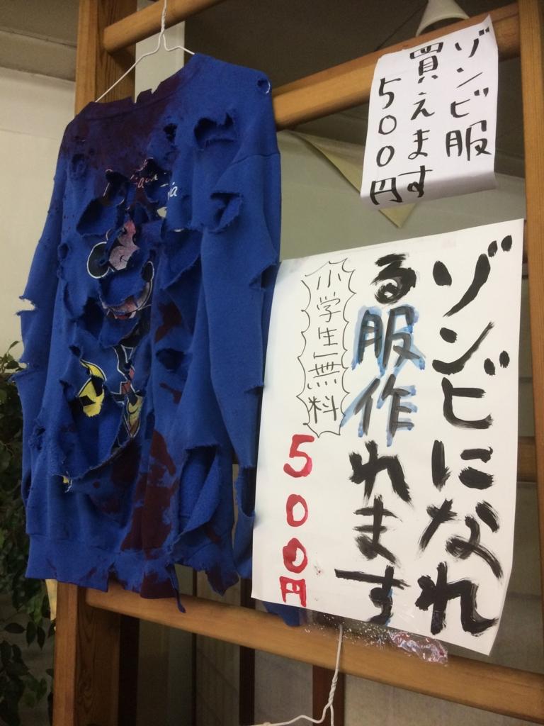 f:id:hironoriiyoshiiii:20161101010343j:plain