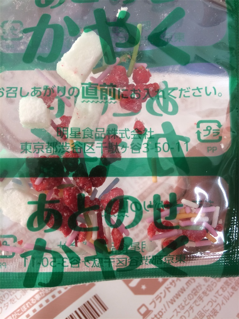 f:id:hironoriiyoshiiii:20161209103834j:image