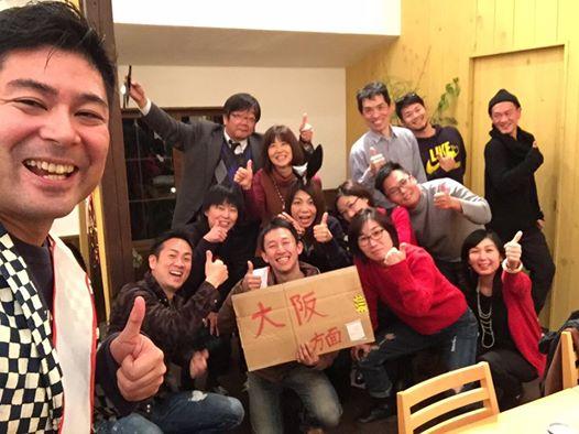 f:id:hironoriiyoshiiii:20161217102608j:plain