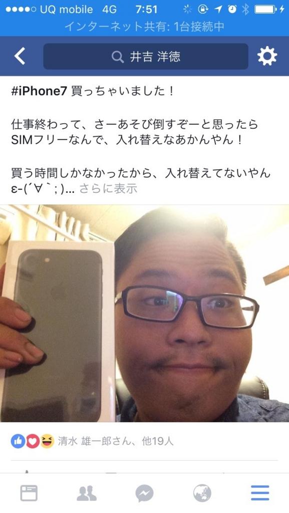 f:id:hironoriiyoshiiii:20170125075252j:plain