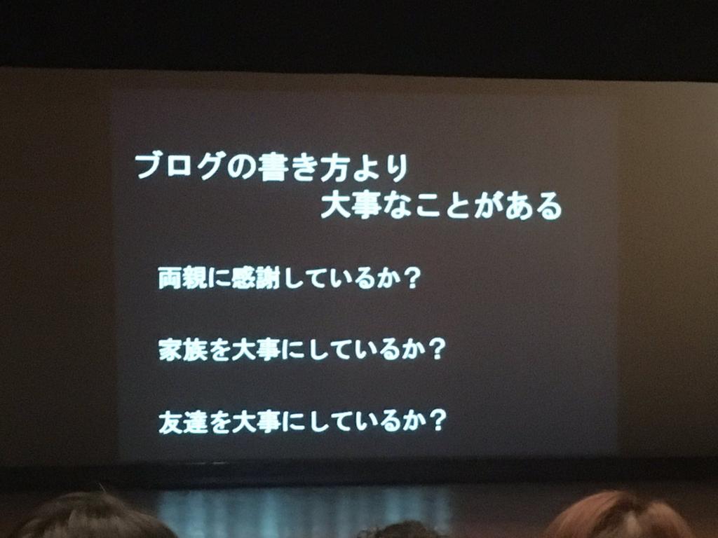 f:id:hironoriiyoshiiii:20170130074545j:plain