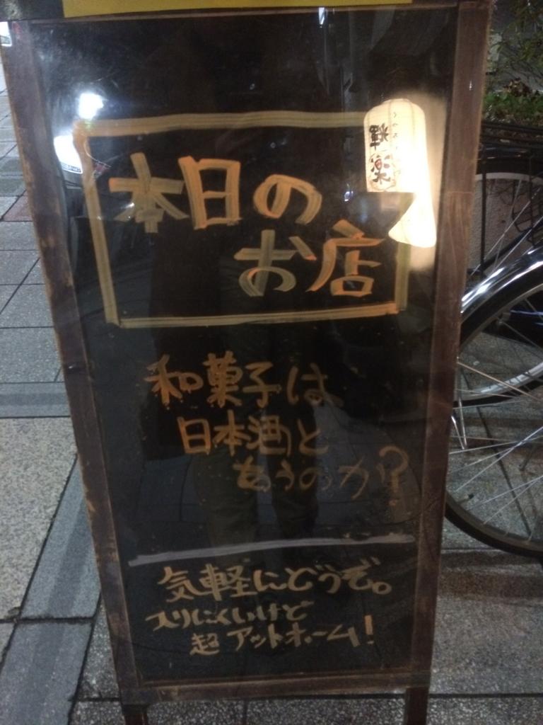 f:id:hironoriiyoshiiii:20170213084523j:plain