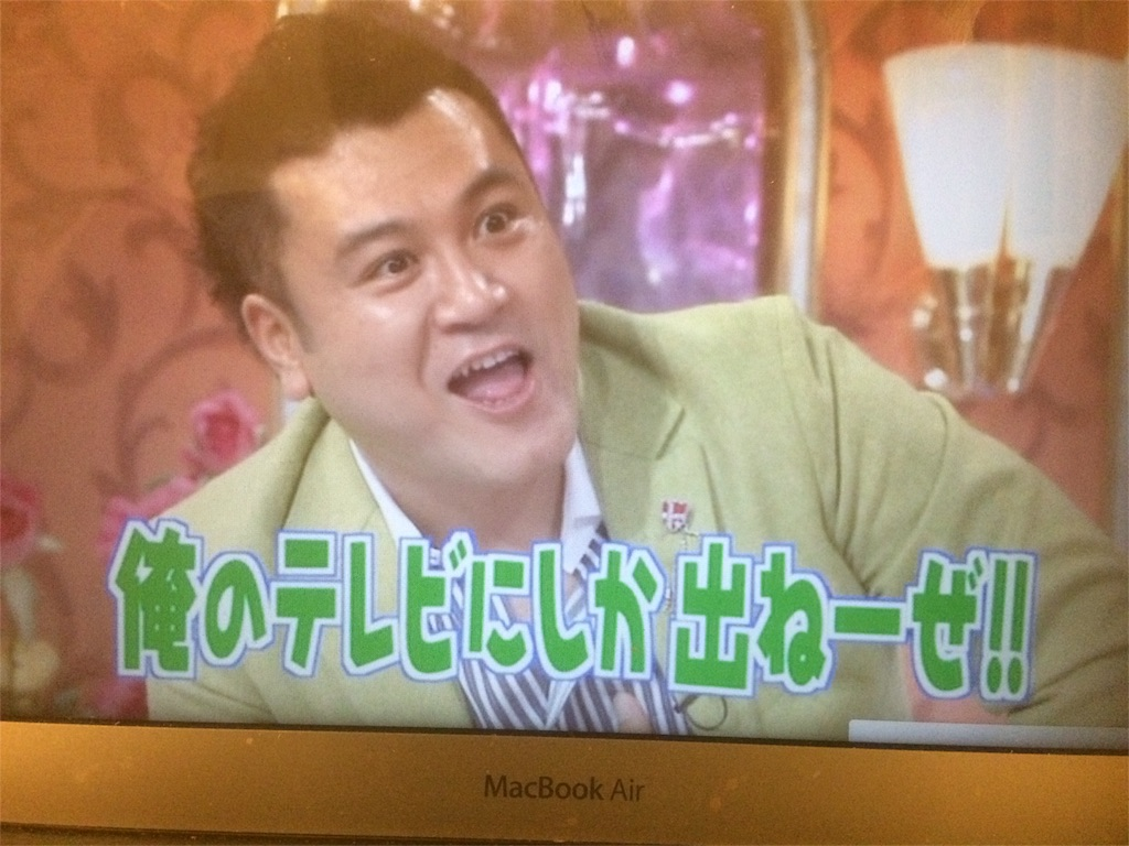 f:id:hironoriiyoshiiii:20170302111544j:image
