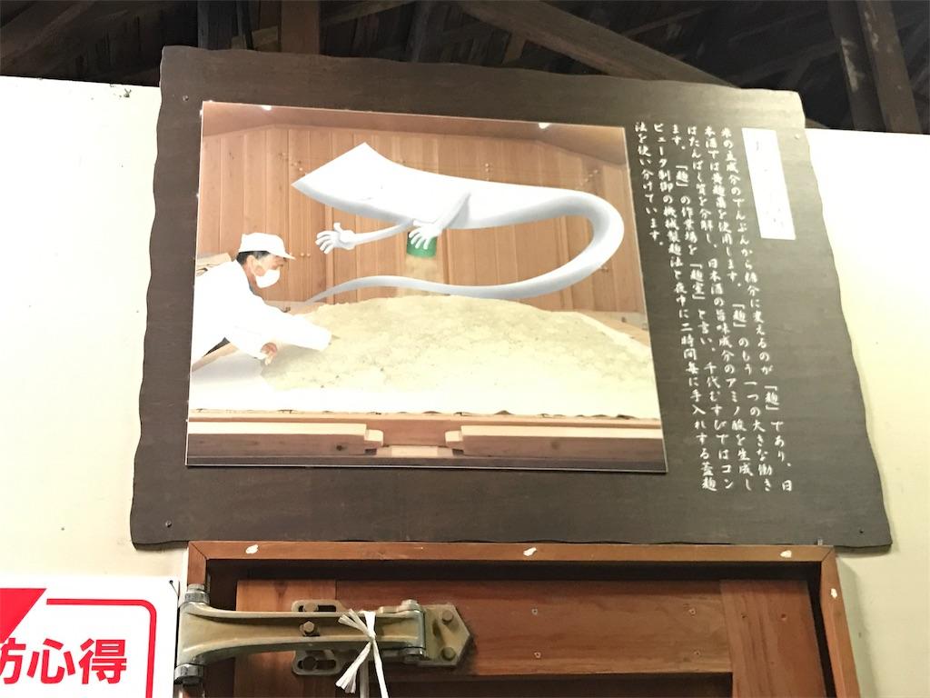 f:id:hironoriiyoshiiii:20170326204411j:image