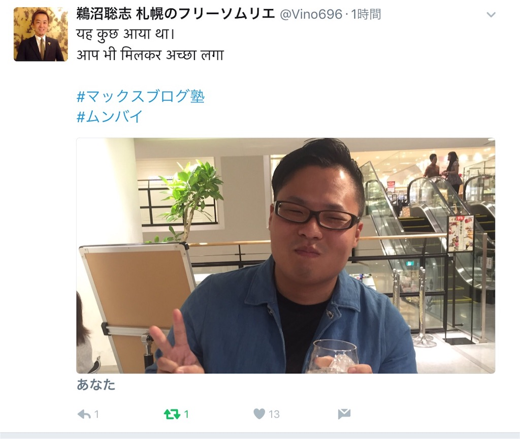 f:id:hironoriiyoshiiii:20170507213558j:image