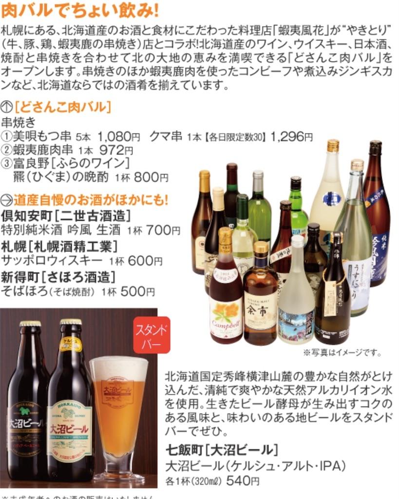 f:id:hironoriiyoshiiii:20170507235823j:image
