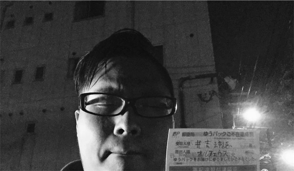 f:id:hironoriiyoshiiii:20170514023213j:image