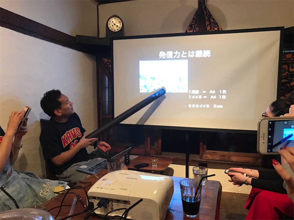 f:id:hironoriiyoshiiii:20170517083333j:image