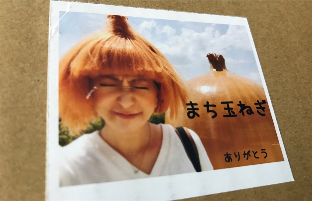 f:id:hironoriiyoshiiii:20170518101548j:image