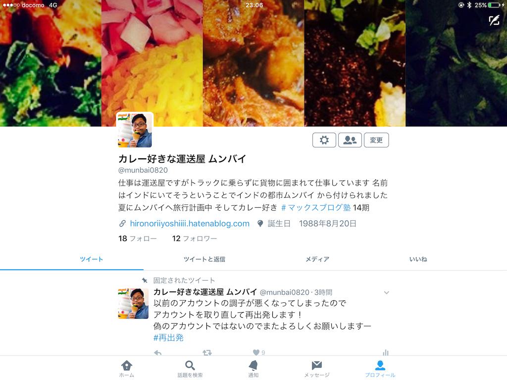 f:id:hironoriiyoshiiii:20170528233550p:image