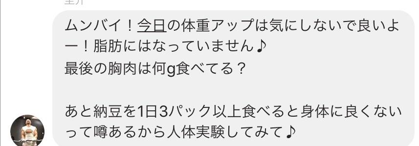 f:id:hironoriiyoshiiii:20170621120321j:image