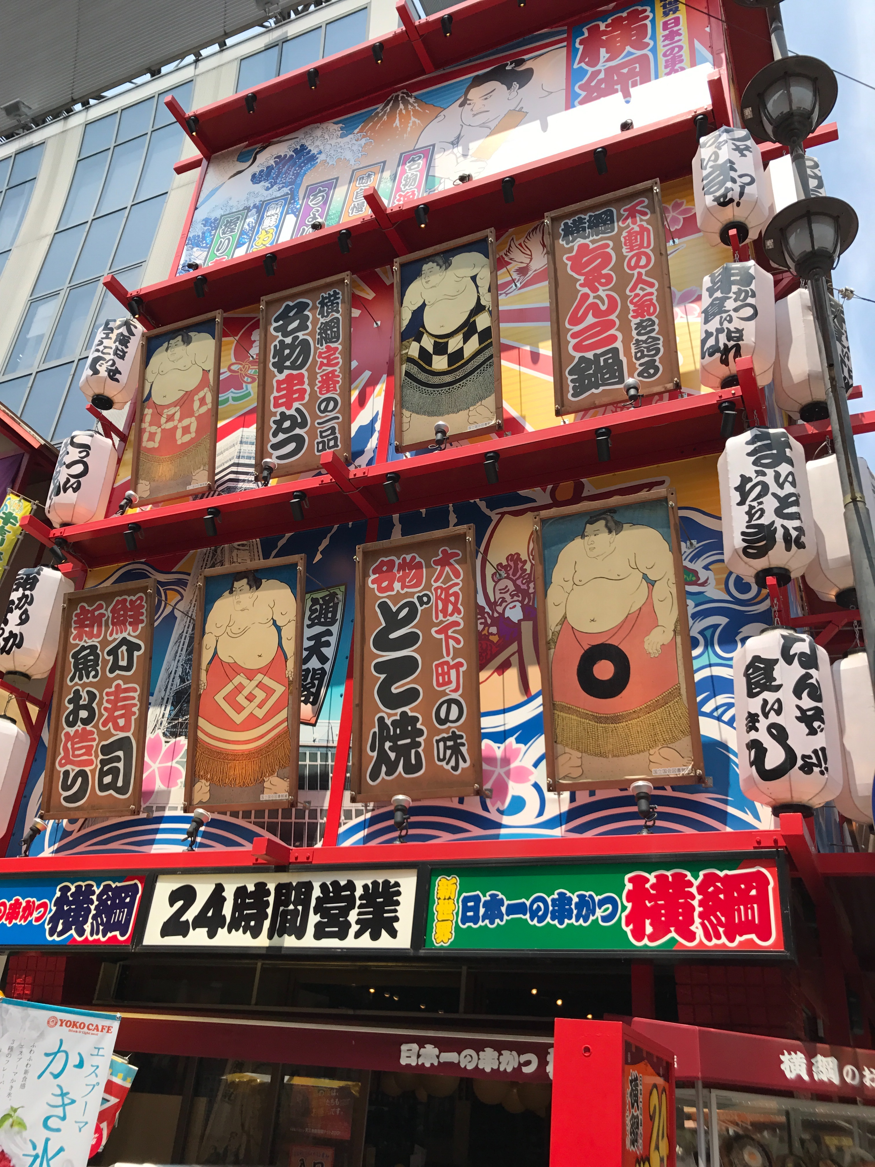 f:id:hironoriiyoshiiii:20170625125159j:image