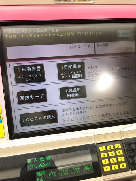 f:id:hironoriiyoshiiii:20170718005719j:image