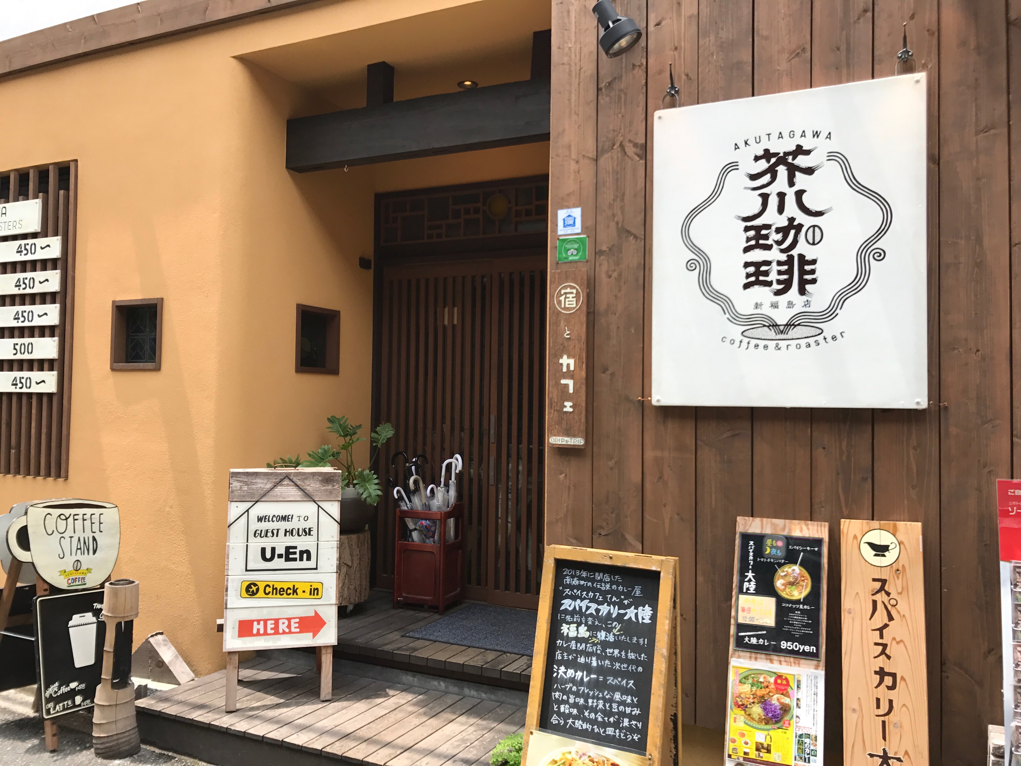 f:id:hironoriiyoshiiii:20170730163146j:image