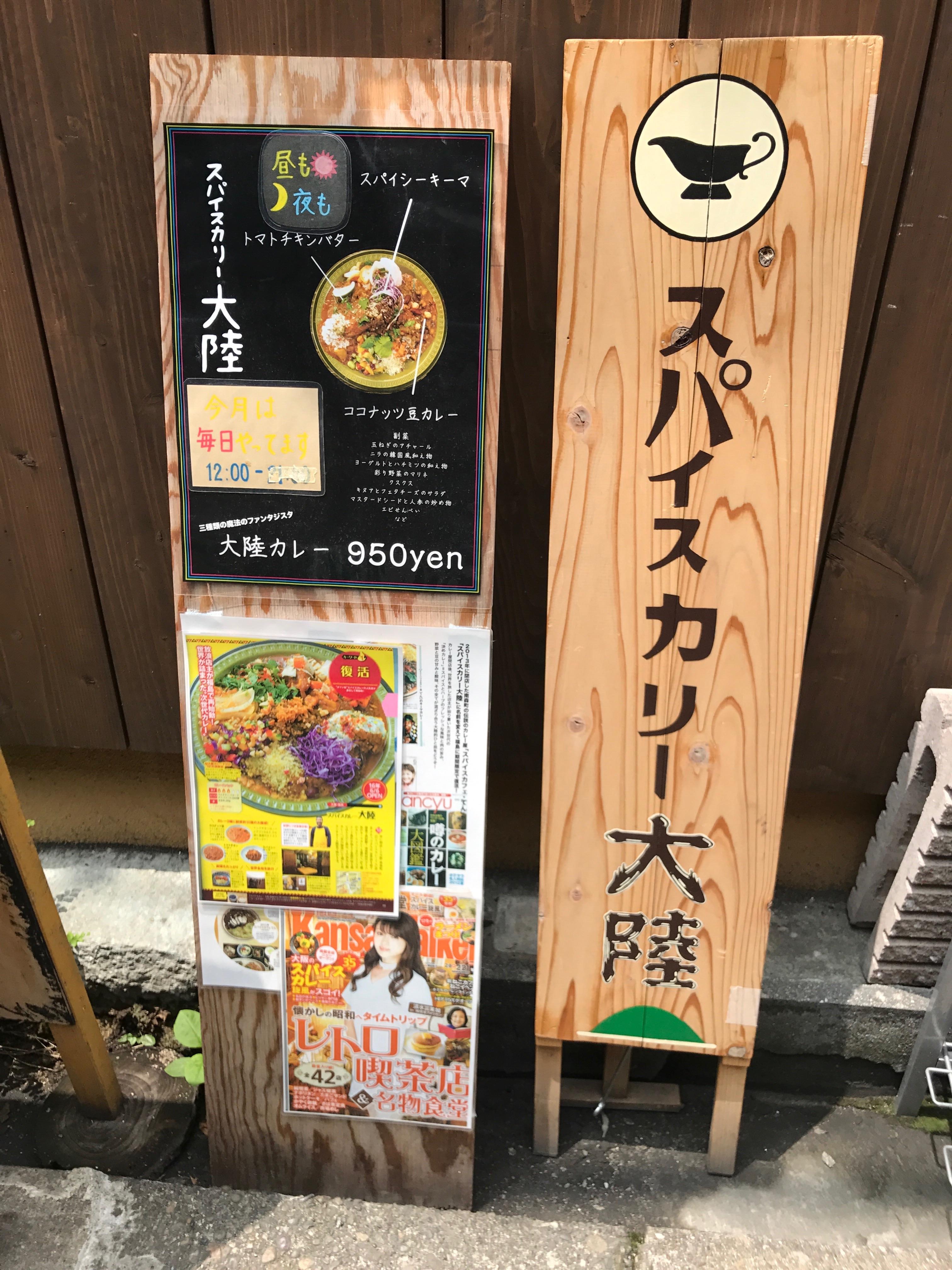 f:id:hironoriiyoshiiii:20170730171456j:image