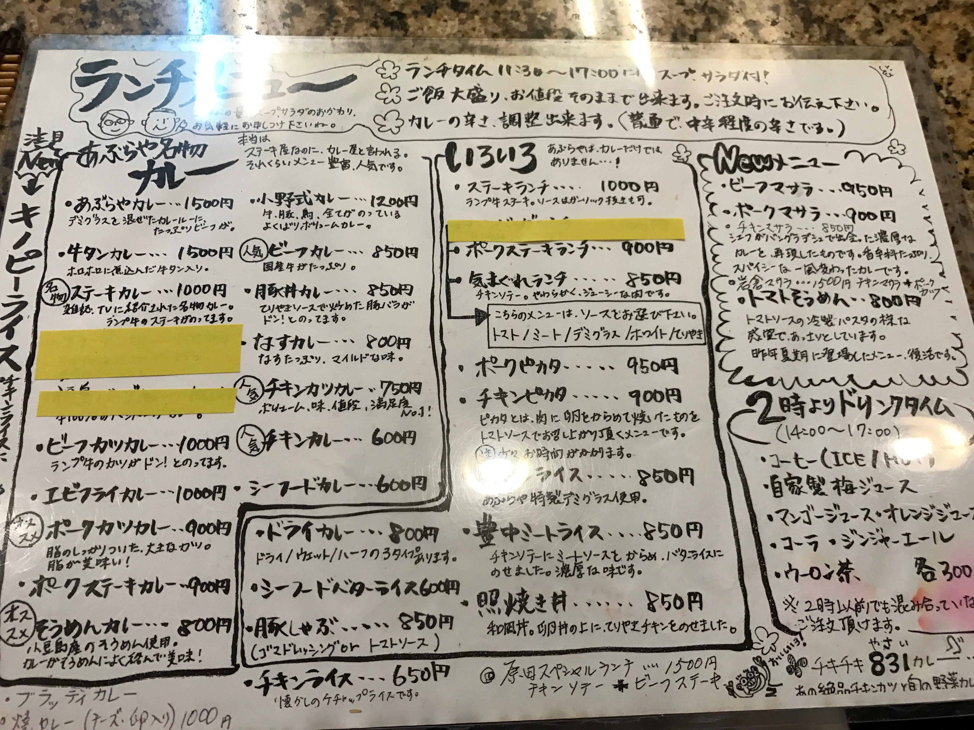 f:id:hironoriiyoshiiii:20170805161705j:image
