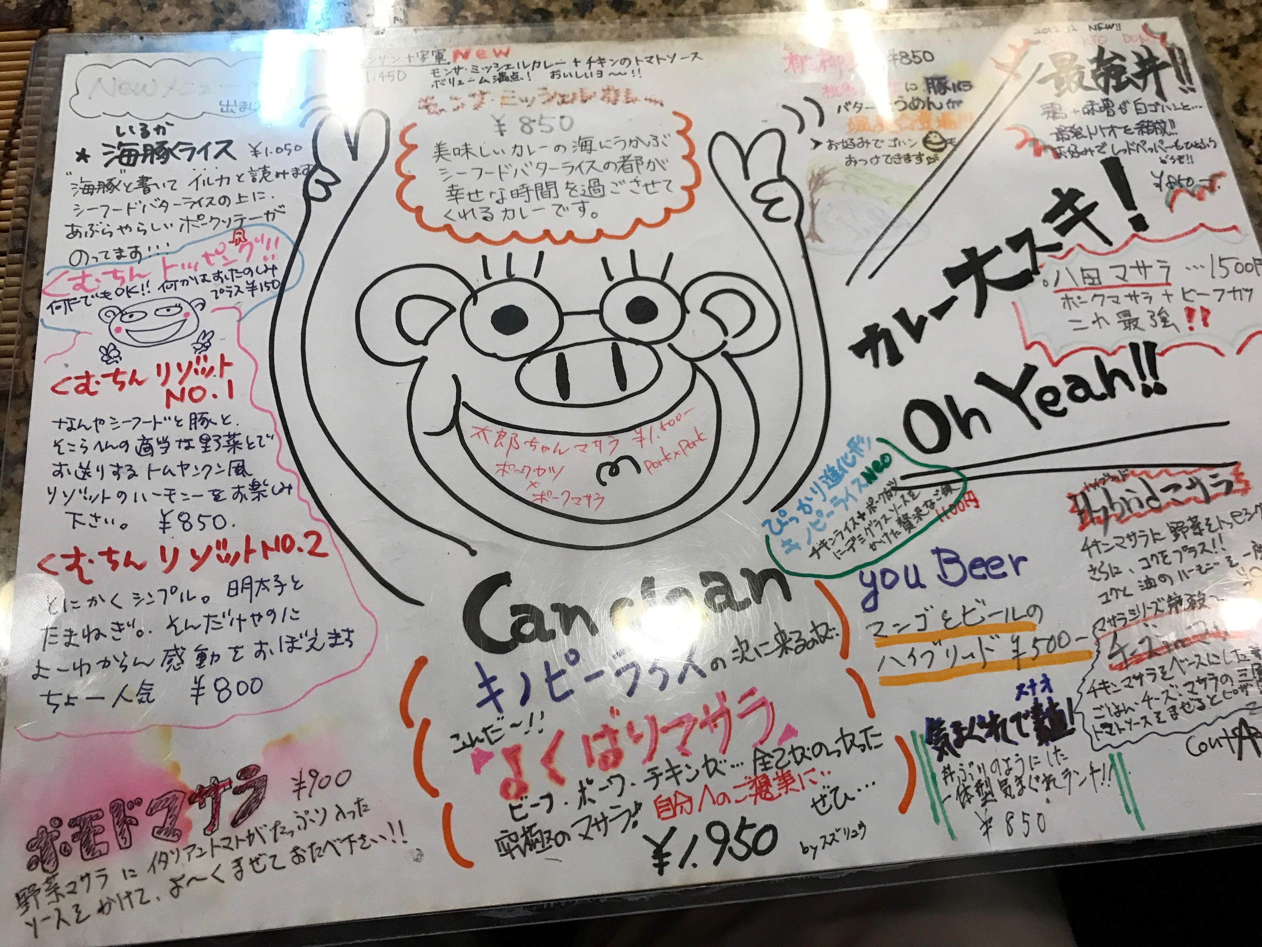 f:id:hironoriiyoshiiii:20170805161723j:image