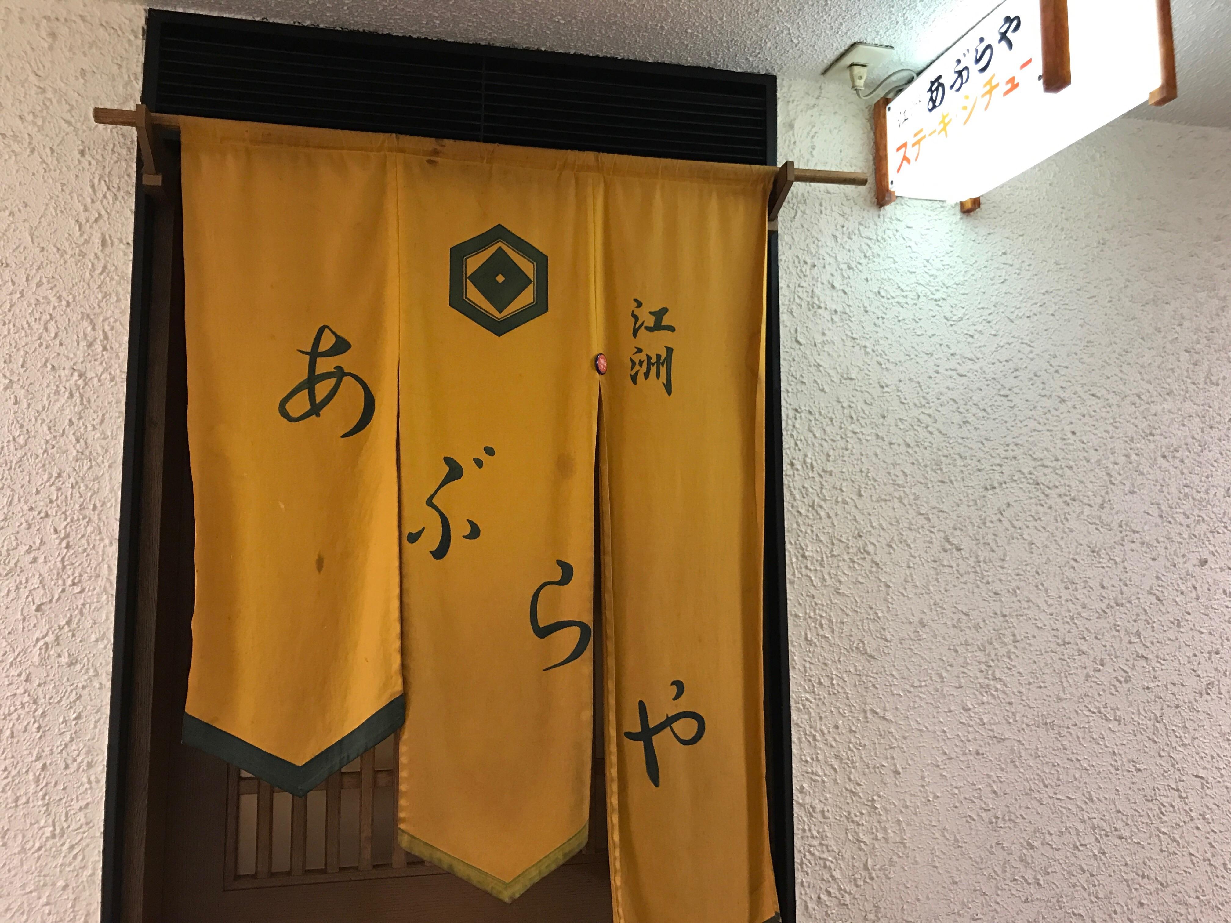 f:id:hironoriiyoshiiii:20170806222154j:image