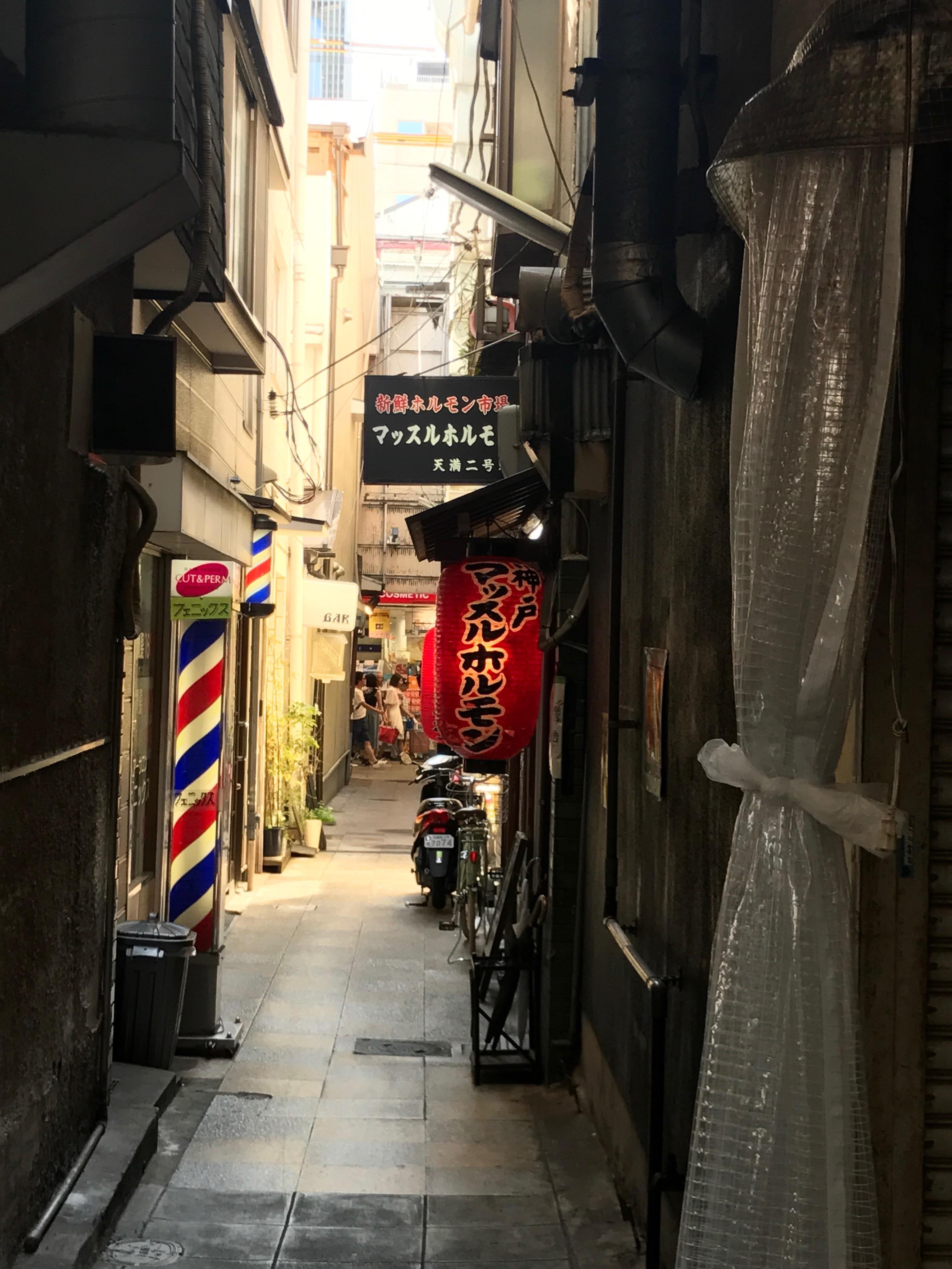 f:id:hironoriiyoshiiii:20170828100620j:image