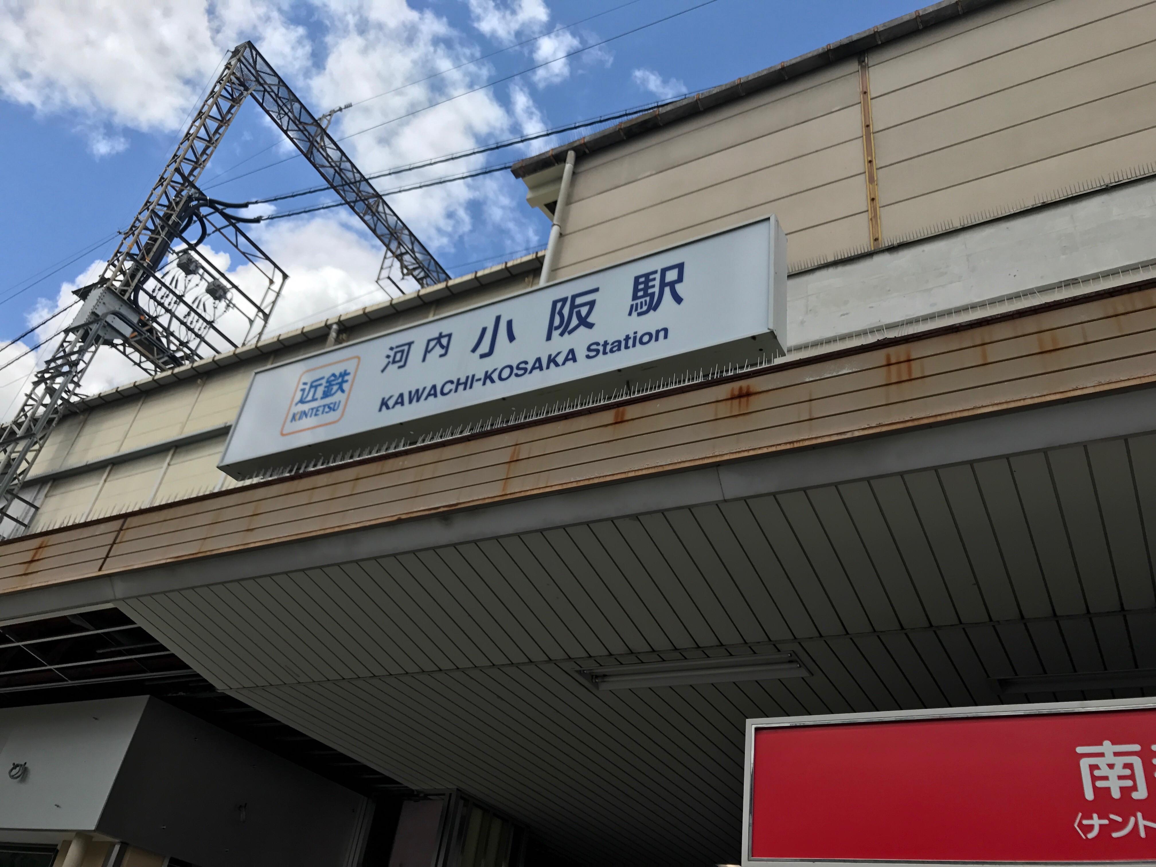 f:id:hironoriiyoshiiii:20170902161834j:image