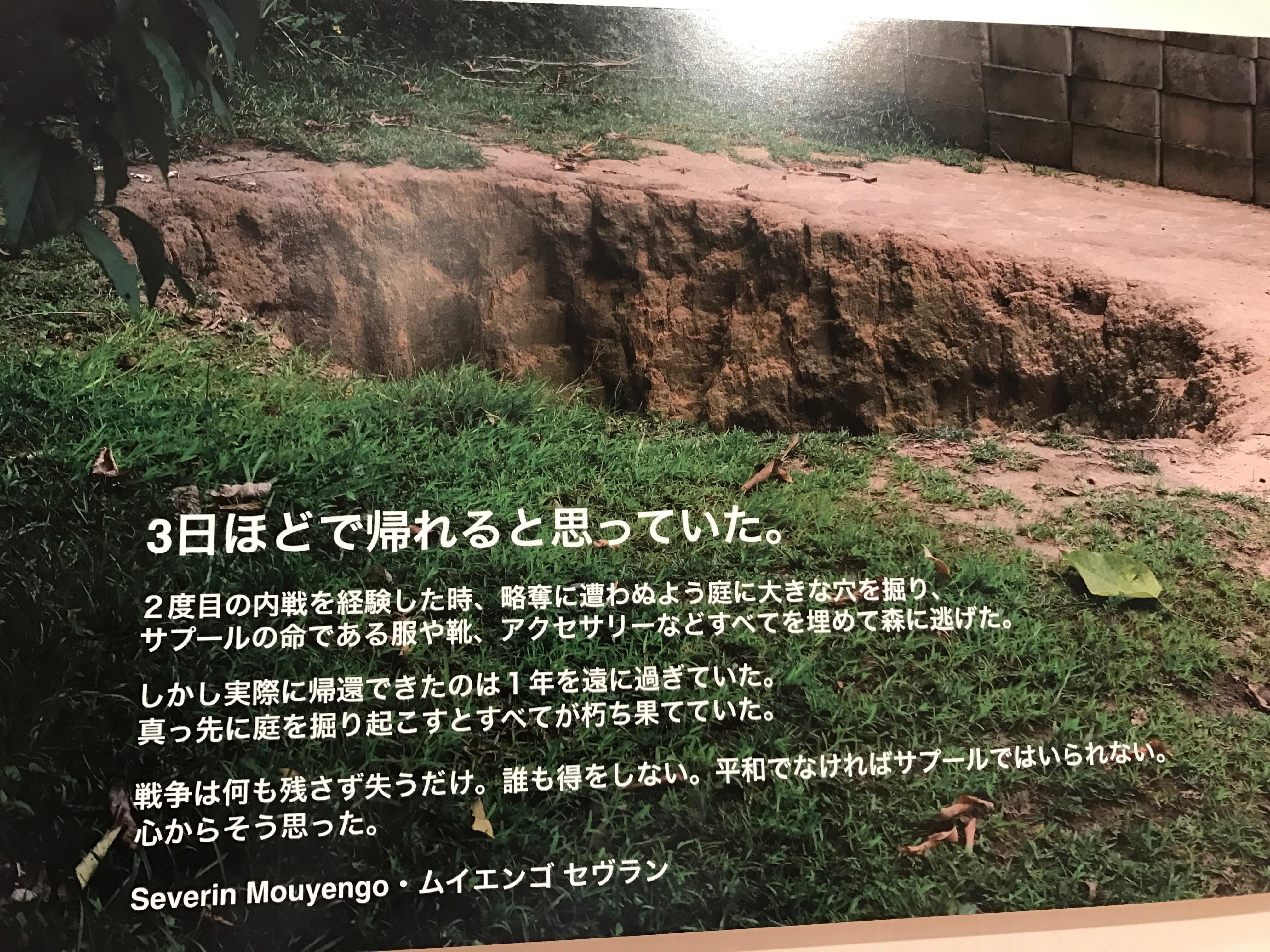 f:id:hironoriiyoshiiii:20170910214943j:image