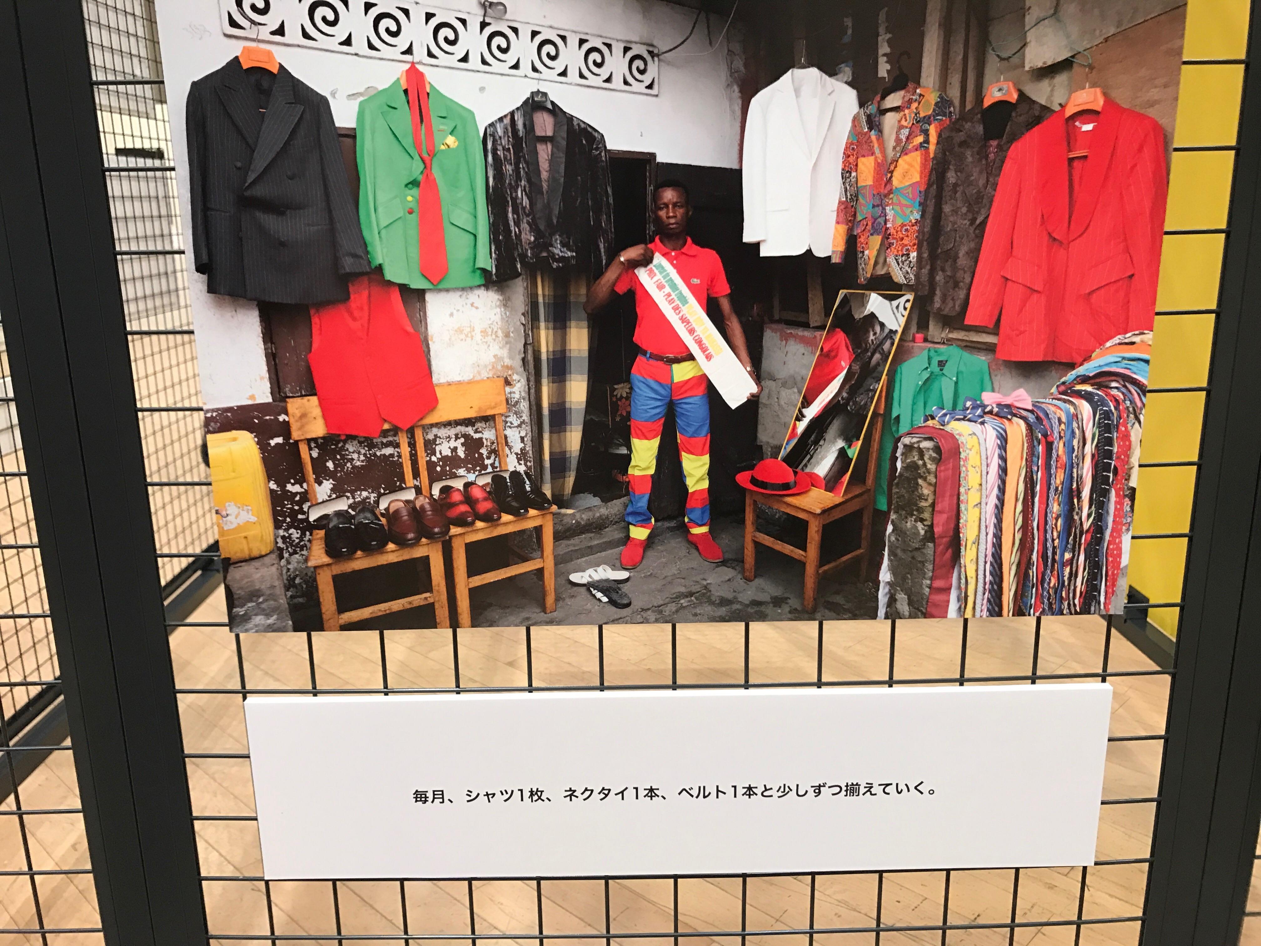 f:id:hironoriiyoshiiii:20170910215740j:image