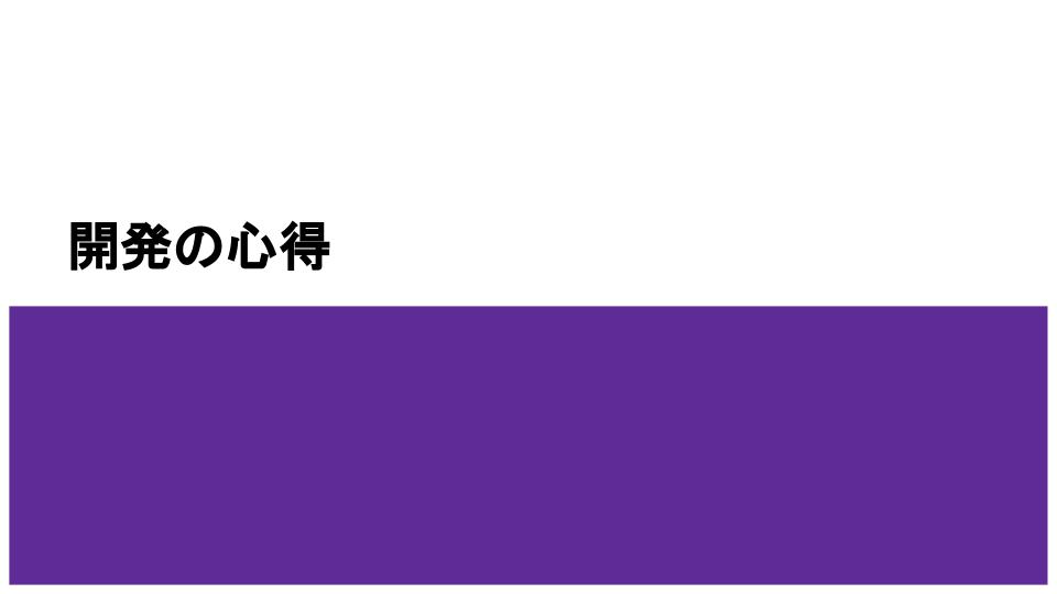 f:id:hirontan:20170214044659p:plain