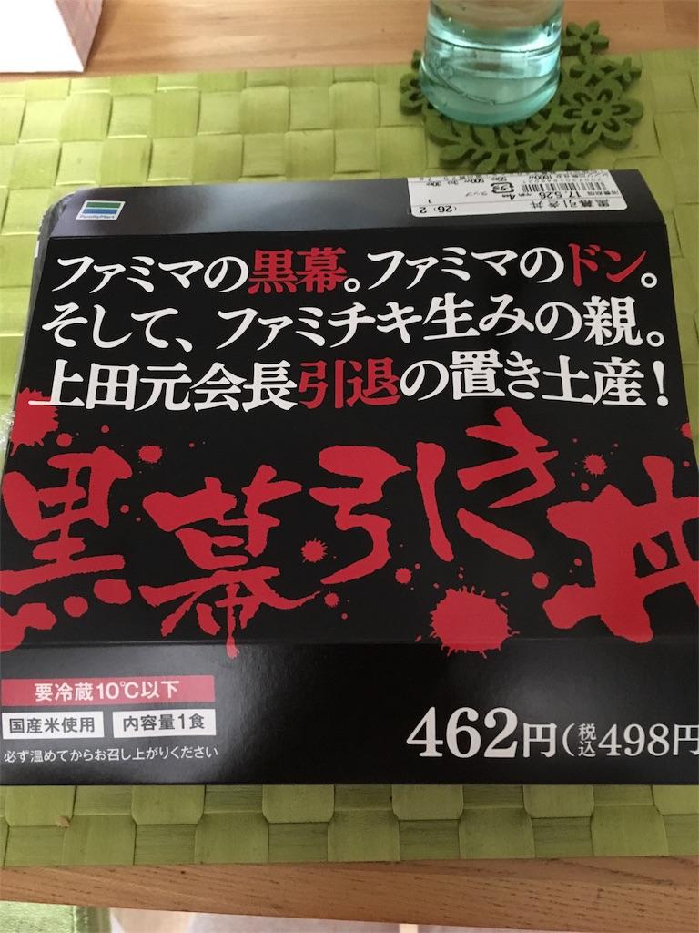 f:id:hiroonoutako:20170523174400j:image