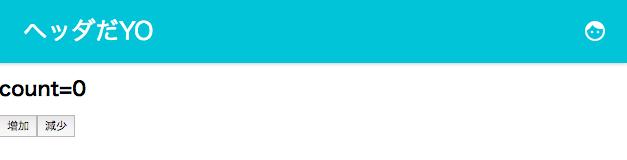 f:id:hirooooo-lab:20160715125109p:plain