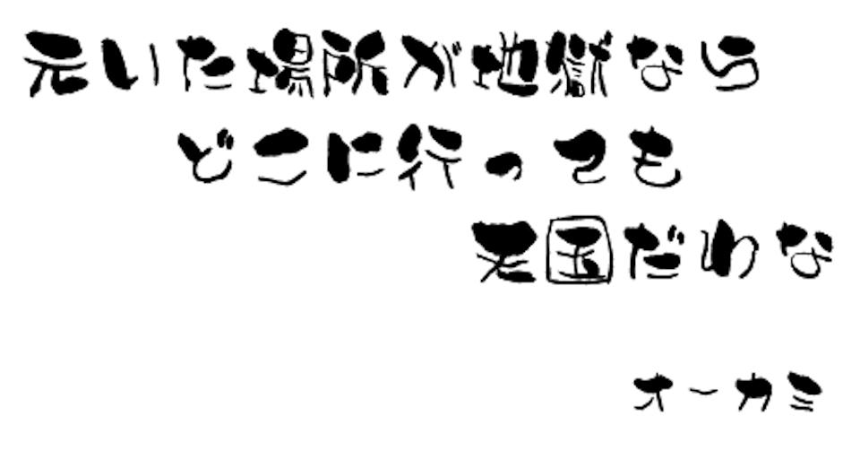 f:id:hirooooo-lab:20160801181807p:plain