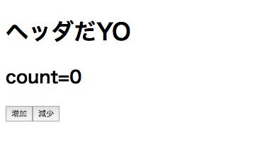 f:id:hirooooo-lab:20180118144011p:plain