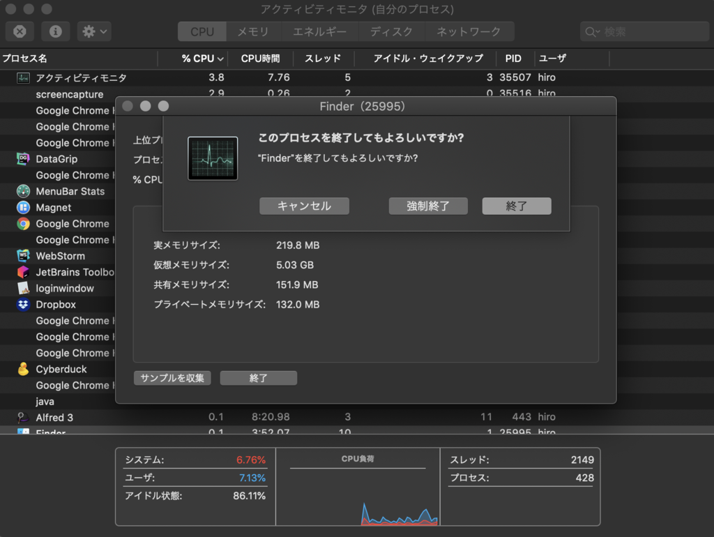 f:id:hirooooo-lab:20190201135708p:plain