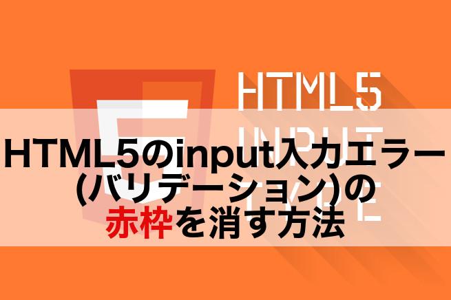 f:id:hirooooo-lab:20190205175310j:plain
