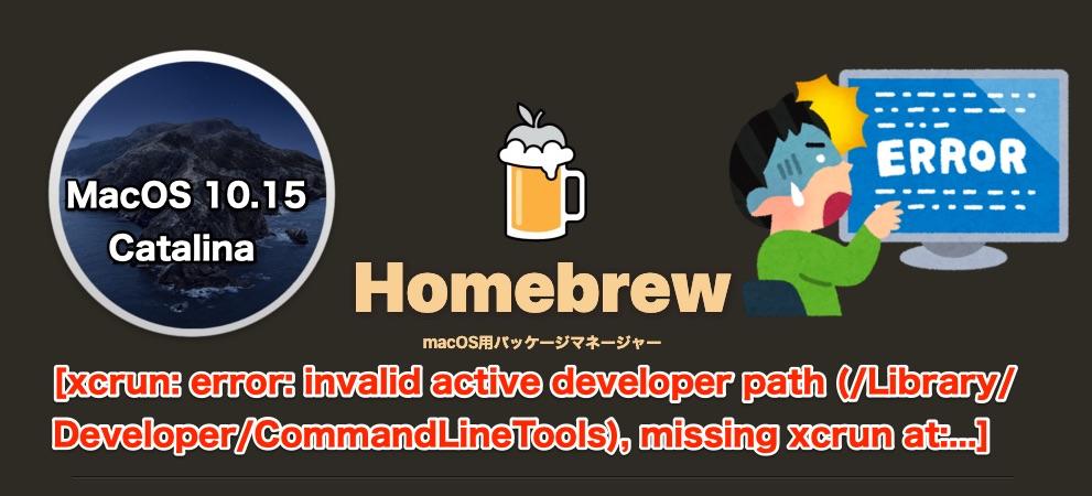 f:id:hirooooo-lab:20191023131401j:plain