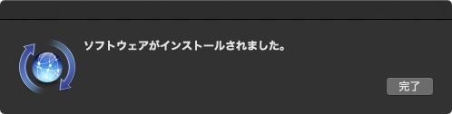 f:id:hirooooo-lab:20191023132126j:plain