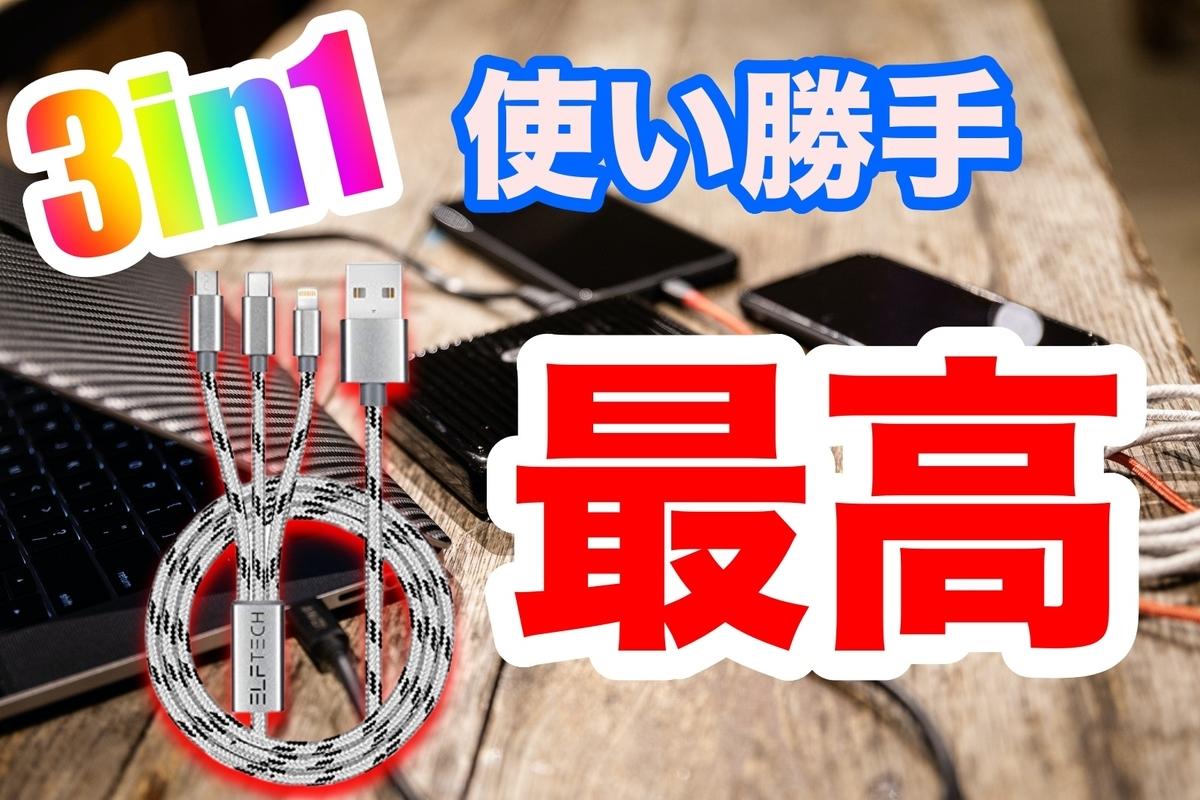 f:id:hirooooo-lab:20200115191414j:plain