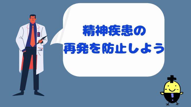 f:id:hiropon1015:20210625193323j:plain