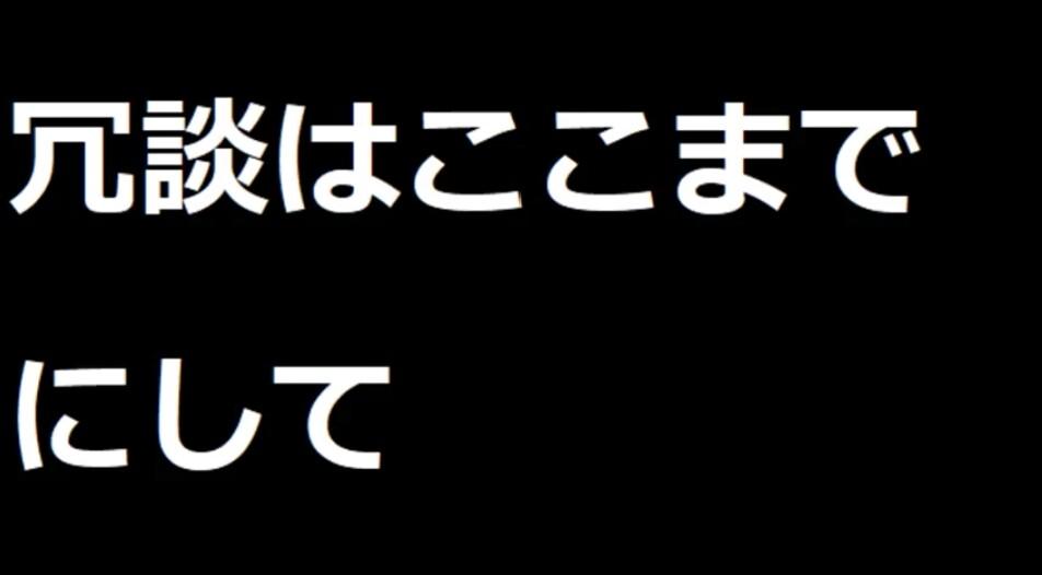 f:id:hiropones:20180624140236p:plain