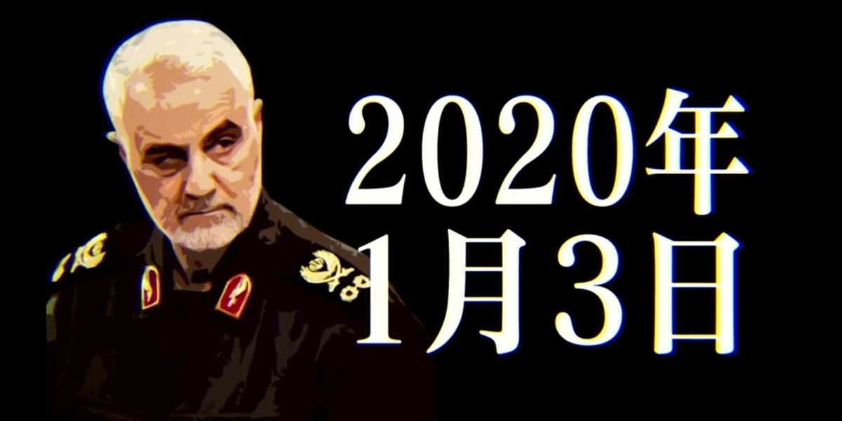 f:id:hiropones:20200115170846j:plain