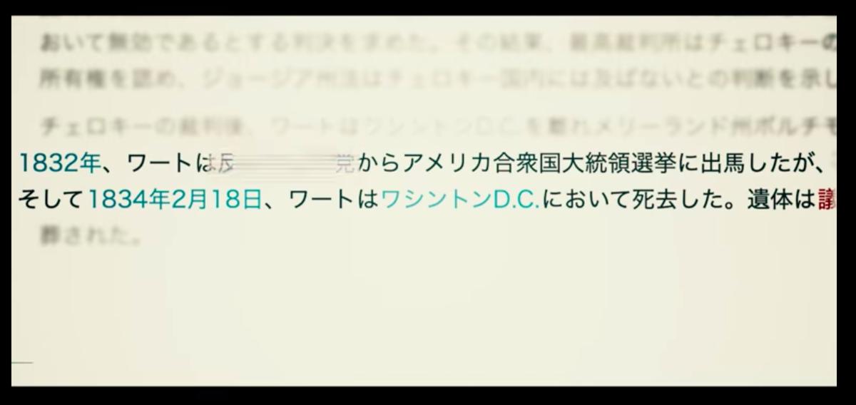 f:id:hiropones:20200212201834p:plain