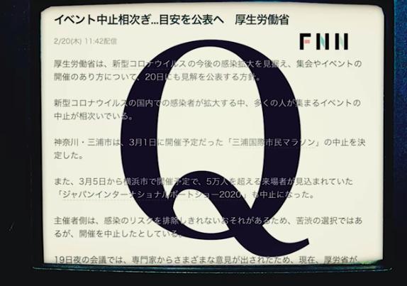 f:id:hiropones:20200229200453p:plain